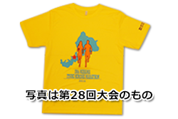 tokucho02